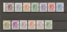 HONG KONG 1938-52 SG 140/62 (1938 Values) MINT Cat £1000+