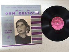 """OUM KALSOUM -ARABIC POPULAR SONG~SHAMS ELASSILLP 10""""  *ULTRA RARE/PIANOPHONE*"""