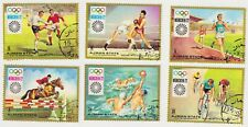 1971 Ajman - Olympic Games, Munich, Germany 1972 - Set of Six Stamps