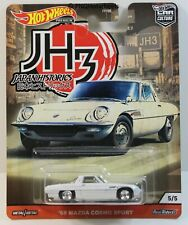 2020 Hot Wheels Premium Japan Historics 3 Jh3 Set of 5 Nissan MAZDA Honda