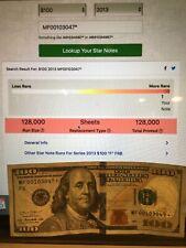 $100 star note rare