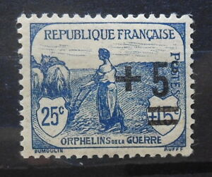 FRANCE - ORPHANS OF WAR 1922 SC: B12 MLH