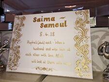 Islamic Personalised Wedding Canvas White Nikah Walimah Islamic Art RRP £29.99