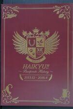 JAPAN PB) Haikyu!! ~Banpresto History~ 2013.12 - 2016.4 Booklet
