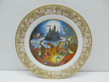 Franklin Mint Collectors Plate Grimm's Fairy Tales The Twelve Dancing Princesses