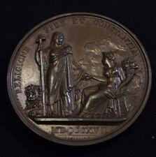 Great Britain HANOVER George III 1817 RELIGIONE FIDE ET CONSTANTIA