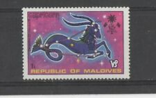 Maldives - postage stamp - signs of the zodiac - mint never hinged/mnh