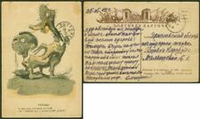 Russia 1943 card/Goebbels as cross between dog and duck