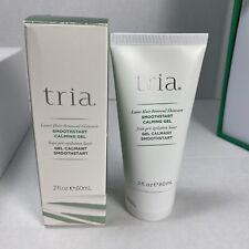Tria Laser Hair Removal Skincare Smoothstart Calming Gel 2 fl. oz./ 60ml [NIB]