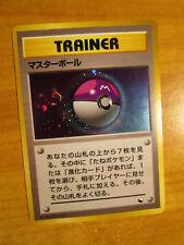 EX/NM JAPANESE Pokemon Holo MASTER BALL Card QUICK STARTER GIFT Promo Green/Red