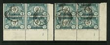 SOUTH AFRICA 1935 SILVER JUBILEE 1/2d PLATE BLOCKS...GREEN 1  in CORNER...L1