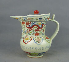 China old 5-color porcelain painted dragon flower design wine pot flagon w sign