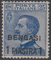 Italy Bengasi Offices - Sassone n.2 MNH**cv 720$ with Certificate Super centered
