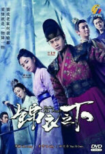 Under the Power Chinese Drama DVD with Good English Subtitle