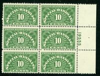 USA 1955 Special Handling Plate Number Block Dry Printing Scott # QE1a  MNH L886