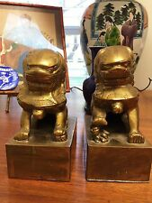 MID CENTURY MODERN BRUTALIST BRASS CHINESE CHINOISERIE FOO LION DOG BOOKENDS