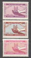 Arabie Saoudite 1963 FAO/Journée mondiale de l'alimentation/Agriculture Set n26714