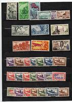 33 timbres poste aérienne anciennes colonies neufs ** bonnes valeurs
