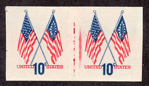 US # 1519a (1973) 10c - MNH - EFO:  Imperf. Pair w/dbl Coil Line & Color Shifts