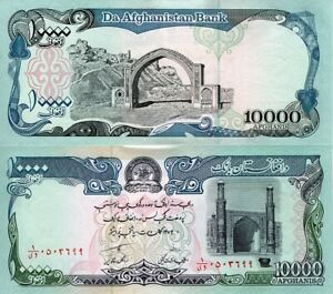 Afghanistan 10000 Afghanis 1993 Uncirculated World Currency Banknote Money