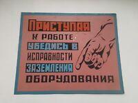"Original Soviet Metal Warning Plate Sign Plaque ""Attention Danger at Workplace"""