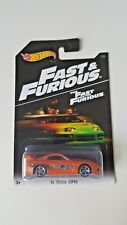 Hot Wheels 2016 Fast and the Furious # 1/8 '94 Toyota Supra!