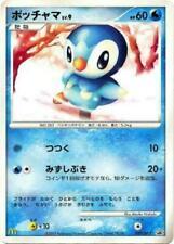 Pokemon Card Japanese Piplup 029/DP-P McDonalds Promo EX