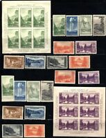 USA Stamps SC# 740-751 756-765 NATIONAL PARKS YEAR ISSUE Collection MINT NH LH