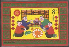 China 2000-2 Spring Festival S/S Culture 春節