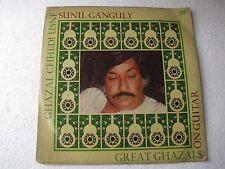 Sunil Ganguly Great Ghazals on Guitar Instrumental Hindi LP Record India-1402