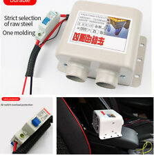 12V 600W PTC Ceramic Element 5 Seconds instant Heating Car Heater with Two Tubes