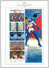 Japan 2881 Used (FD cancel), 2004 Science, Tech. and Animation Souvenir Sheet