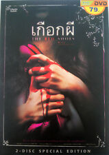 The Red Shoes (2005) DVD R0 - 2 Disc Special - Cult Korean Horror