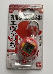 Neon Genesis Evangelion Asuka Evatchi Tamagotchi Pet