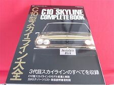 C10 Skyline Nissan Complete Book Japanese