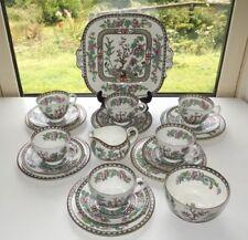 Unboxed 1920-1939 (Art Deco) Date Range Coalport Porcelain & China Tableware
