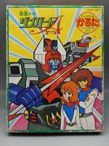 Vintage 1978 DANGUARD ACE Japanese Karuta CARD GAME Dangard A SHOGUN WARRIORS !