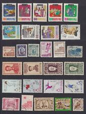 CHINA INTERESTING OLD MINT AND USED COLLECTION REMOVED FROM STOCK SHEET - W586