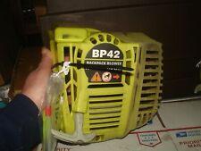 Ryobi bp42 backpack blower recoil   part only 510cfm 185 mph bin 627 #2