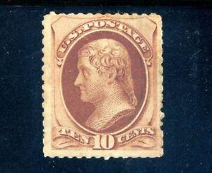 USAstamps Unused VF US 1870 Jefferson Bank Note Printing Scott 150 OG MNH