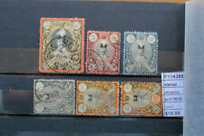 Briefmarken stamps  old persia    lot used  (F114388)