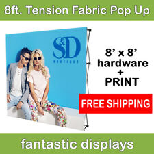 8ft Custom Tension Fabric Pop Up Display Print Collapsible Trade Show Backdrop