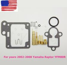 NEW Yamaha Raptor 80 YFM80R Carburetor Carb Rebuild Kit Repair YFM80 2002-2008