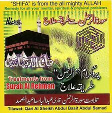 QARI AL SHEIKH ABDUL BASIT ABDUL SAMAD / TREATMENTS FROM SURAH AL REHMAN NEW CD