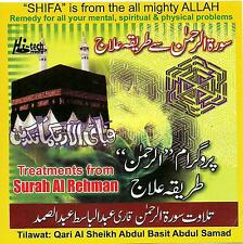 Qari au Sheikh Abdul Basit Samad / traitements from Surah Rehman NOUVEAU CD