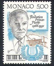 Monaco 1991 Royal Foundation/Art/Music/Royalty/People/Piano/Lyre 1v (n40170)