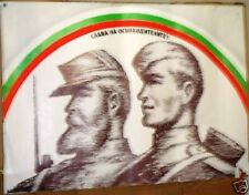 1980s Warsaw Pact Military Solidarity Poster,
