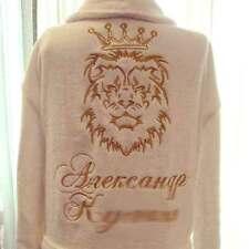 Der König der Löwen. The Lion King. Design für Stickmaschine  PES HUS DST