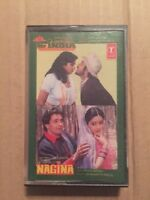 Mr India - Nagina - Laxmikant Pyarelal - Rare Bollywood - Tseries 1st
