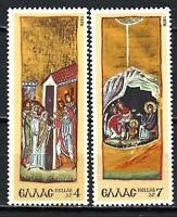 Grèce -Greece 1976 Noël Yvert n° 1233 et 1234 neuf ** 1er choix